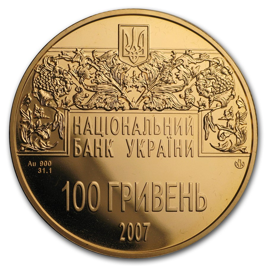 2007 Ukraine Proof Gold 100 Hryvnia The Ostroh Bible