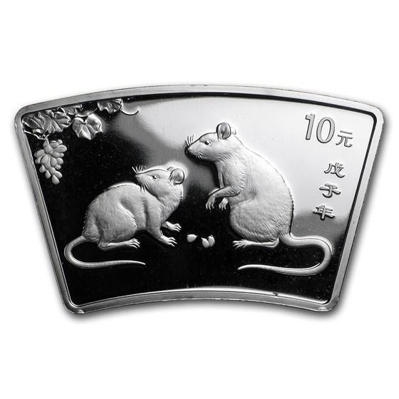 2008 China 1 oz Silver Fan Year of the Rat (w/Box & COA)