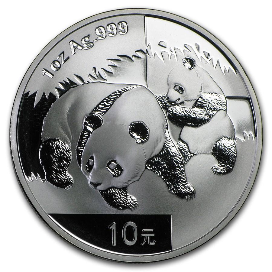 2008 China 1 oz Silver Panda BU (In Capsule)