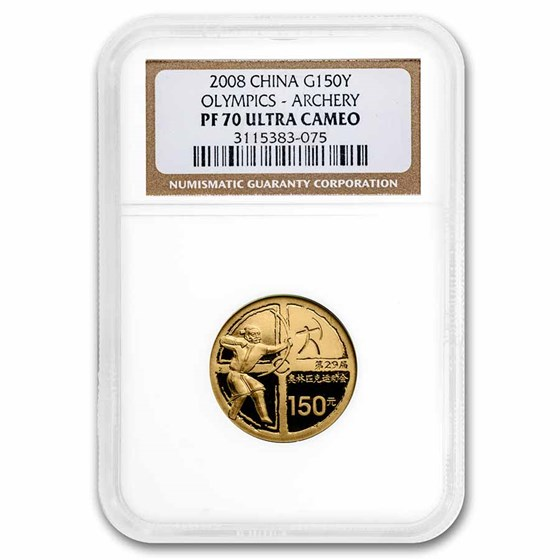 2008 China Gold ¥150 Olympic Games - Archery PF-70 NGC UCAM