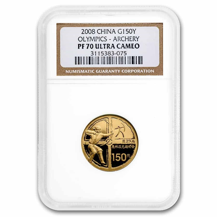 2008 China Gold ¥150 Olympic Games: Archery PF-70 NGC