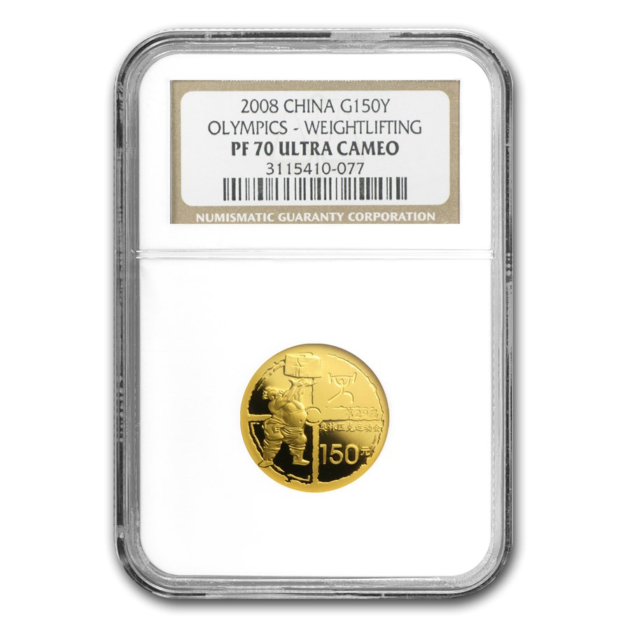 2008 China Gold ¥150 Olympic Games - Weightlifting PF-70 NGC UCAM