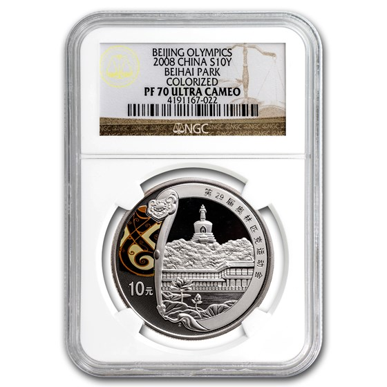 2008 China Silver ¥10 Olympic Games - Beihai Park PF-70 NGC