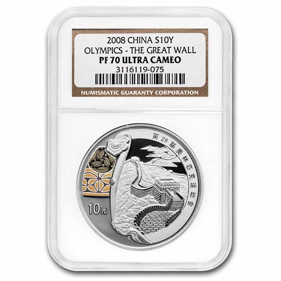 2008 China Silver ¥10 Olympic Games - The Great Wall PF-70 NGC