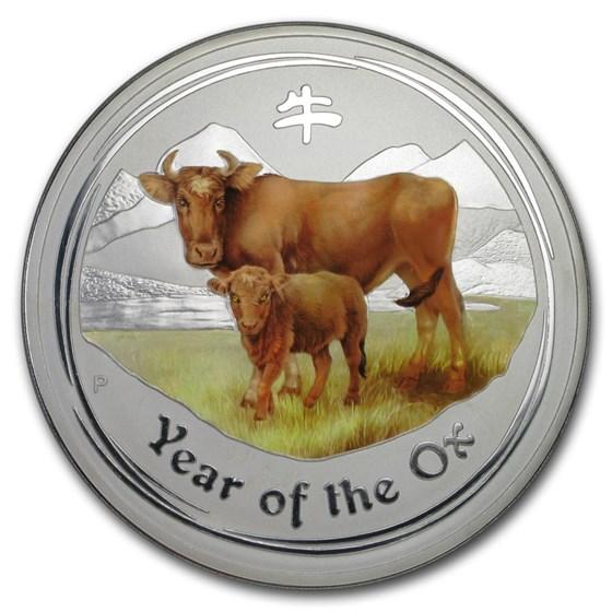 2009 Australia 1 kilo Silver Ox Gemstone Eye BU (Series II)