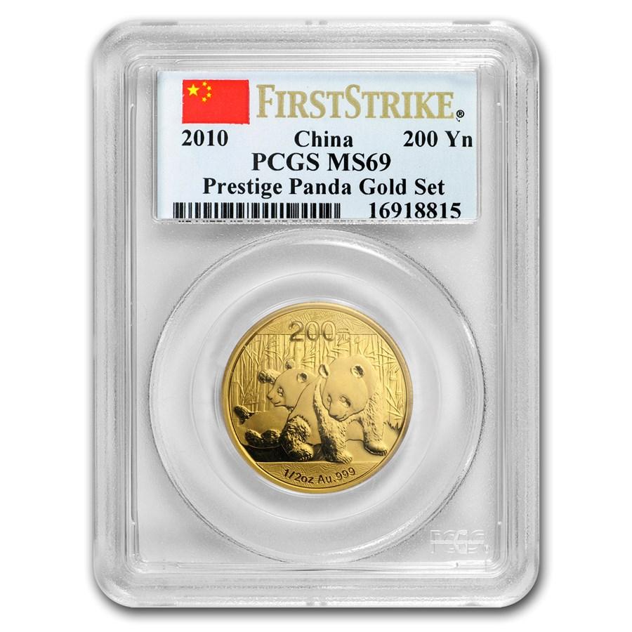 2010 China 1/2 oz Gold Panda MS-69 PCGS