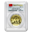 2010 China 1 oz Gold Panda MS-70 PCGS (FS)