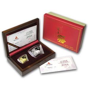2011 1/2 oz Gold & 1 oz Silver Fan Year of the Rabbit (Box & COA)