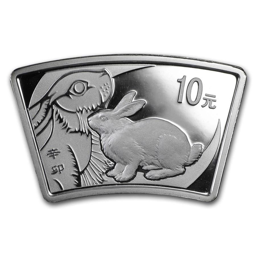 2011 China 1 oz Silver Fan Year of the Rabbit (w/Box & COA)