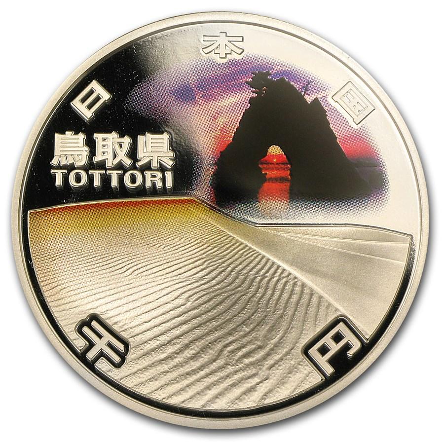 2011 Japan 1 oz Silver 1000 Yen Tottori 15/47 Prefectures Proof