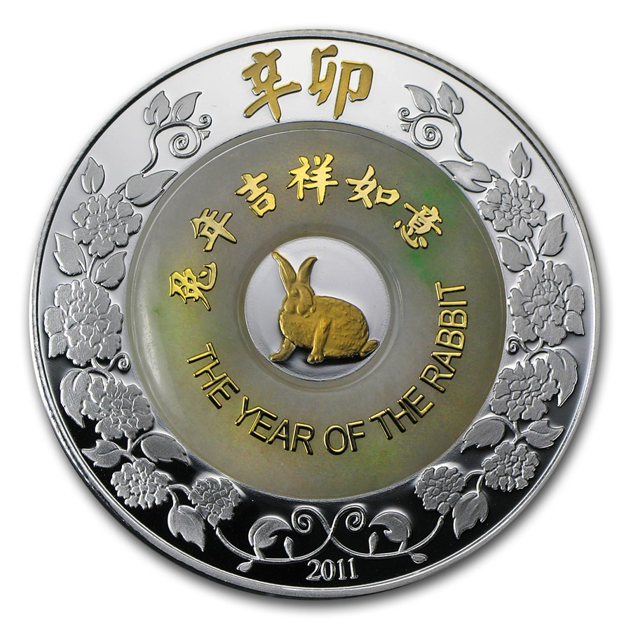 2011 Laos 2 oz Silver & Jade Year of the Rabbit Prf (In Capsule)