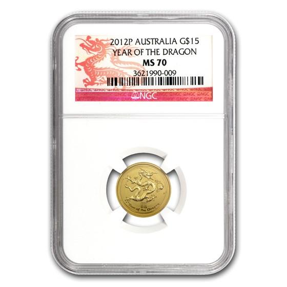 2012 1/10 oz Gold Lunar Year of the Dragon MS-70 NGC (Series II)