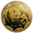 2012 China 5 oz Gold Panda Proof (Philadelphia ANA, w/Box & COA)