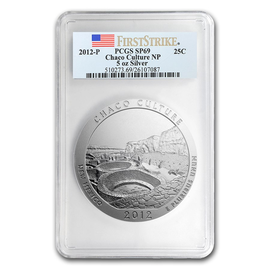 2012-P 5 oz Silver ATB Chaco Culture SP-69 PCGS (FS)
