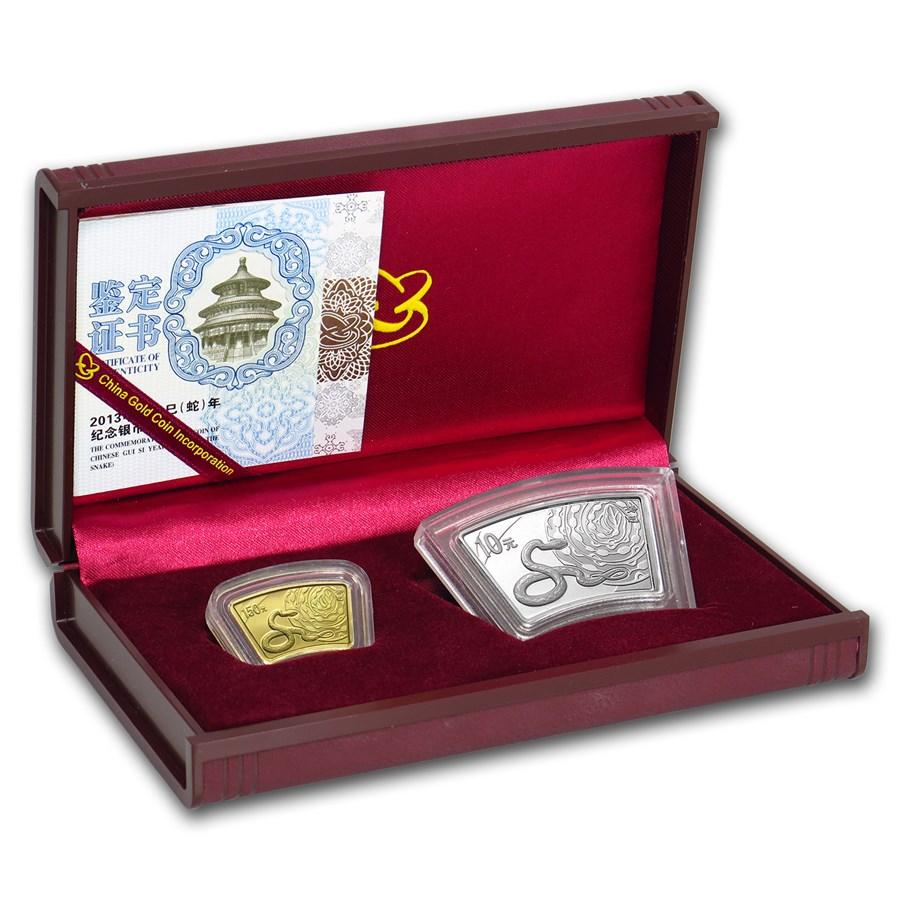 2013 1/3 oz Gold & 1 oz Silver Fan Year of the Snake (Box & COA)