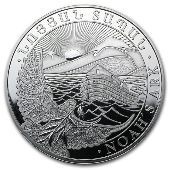 2013 Armenia 1/4 oz Silver 100 Drams Noah's Ark