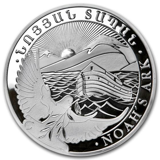 2013 Armenia 5 kilo Silver 20000 Drams Noah's Ark (No Box)