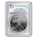2013-W Silver Eagle MS-70 PCGS (FirstStrike®, Enhanced Finish)