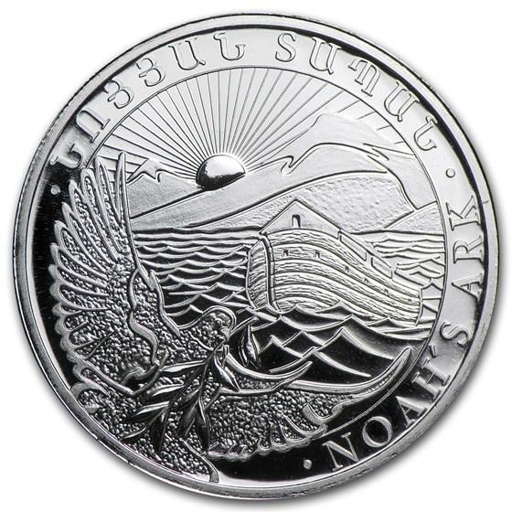 2014 Armenia 1/2 oz Silver 200 Drams Noah's Ark