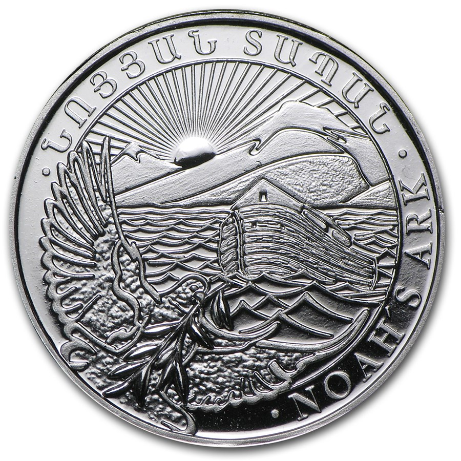 2014 Armenia 1/4 oz Silver 100 Drams Noah's Ark