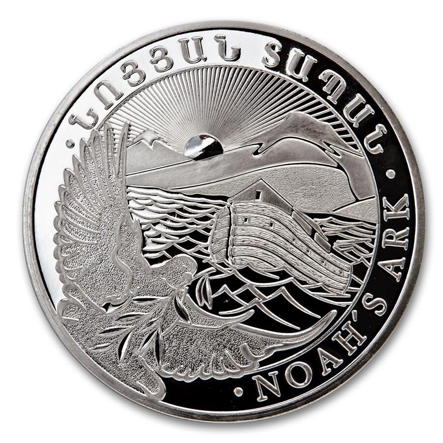 2014 Armenia 5 kilo Silver 20000 Drams Noah's Ark (No Box)