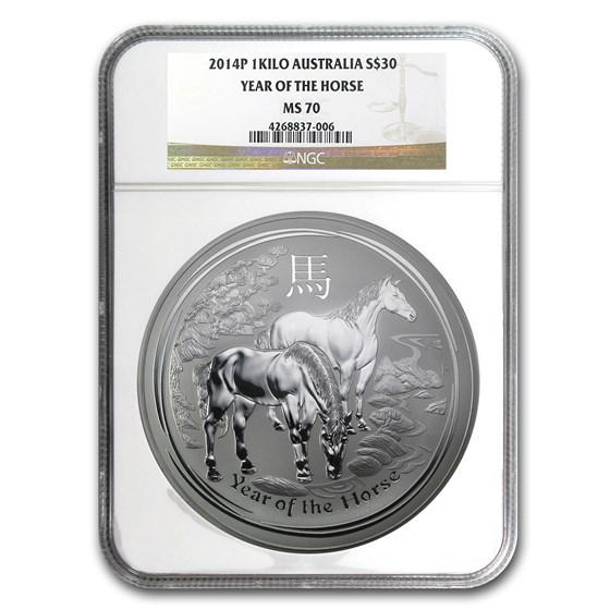 2014 Australia 1 kilo Silver Lunar Horse MS-70 NGC (SII)