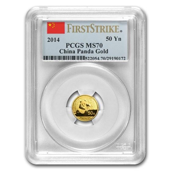 2014 China 1/10 oz Gold Panda MS-70 PCGS (FirstStrike®)
