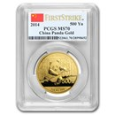 2014 China 1 oz Gold Panda MS-70 PCGS (FS)
