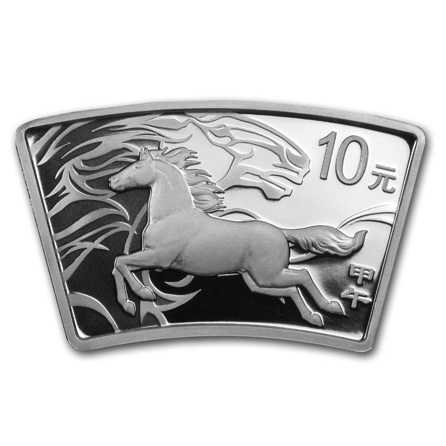 2014 China 1 oz Silver Fan Year of the Horse (w/Box & COA)