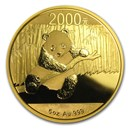 2014 China 5 oz Gold Panda Proof (w/Box & COA)