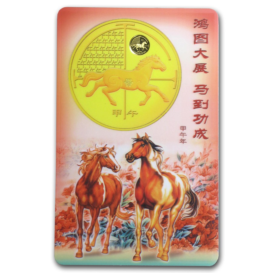 2014 Singapore 0.3 gm Proof Gold Year of the Horse