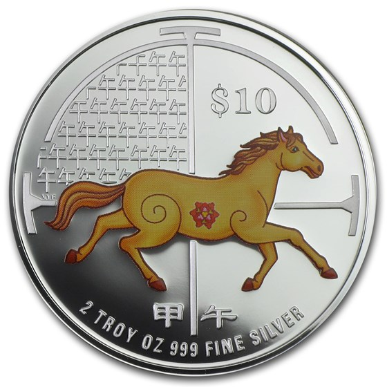 2014 Singapore 2 oz Silver Year of the Horse (Colorized)