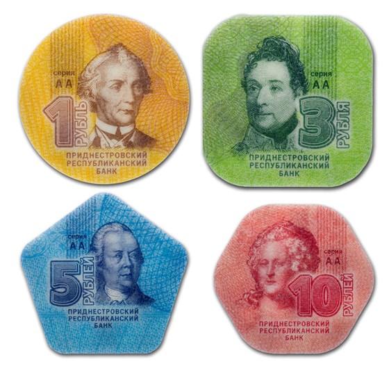2014 Transnistria 4-Coin Set The Future of Money Unc