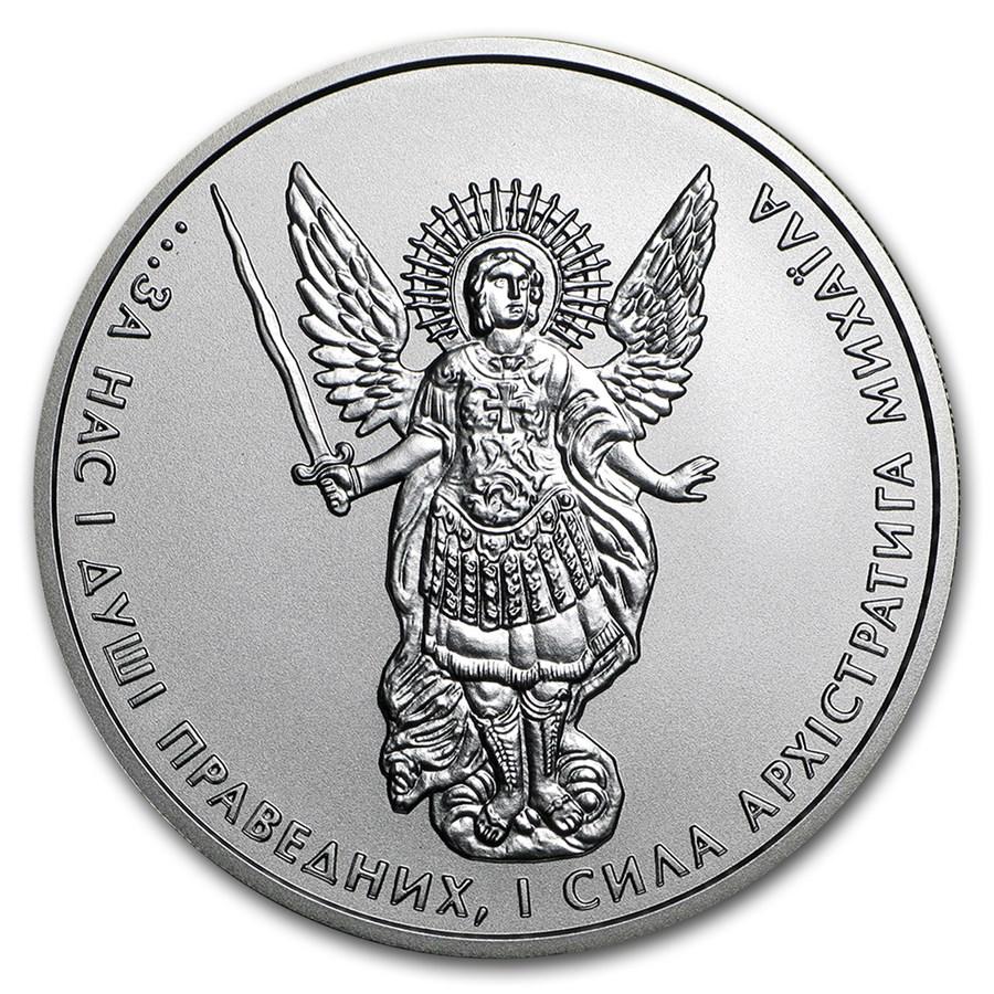 2014 Ukraine 1 oz Silver Archangel Michael BU