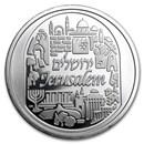 2015 1 oz Silver Round - Holy Land Mint (Jerusalem)
