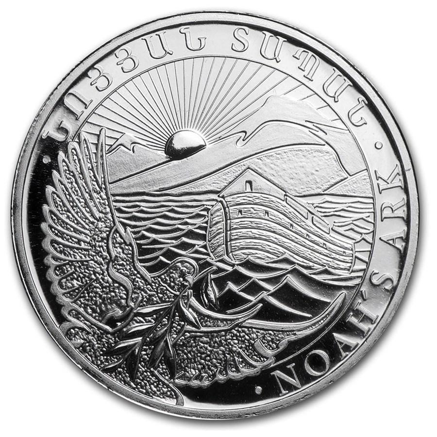 2015 Armenia 1/2 oz Silver 200 Drams Noah's Ark