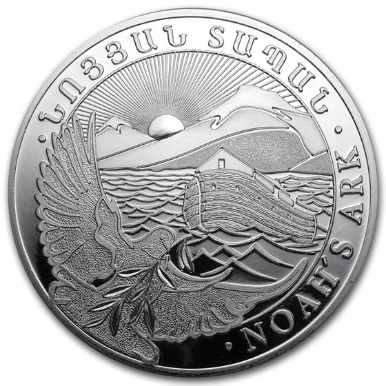 2015 Armenia 1 kilo Silver 10000 Drams Noah's Ark