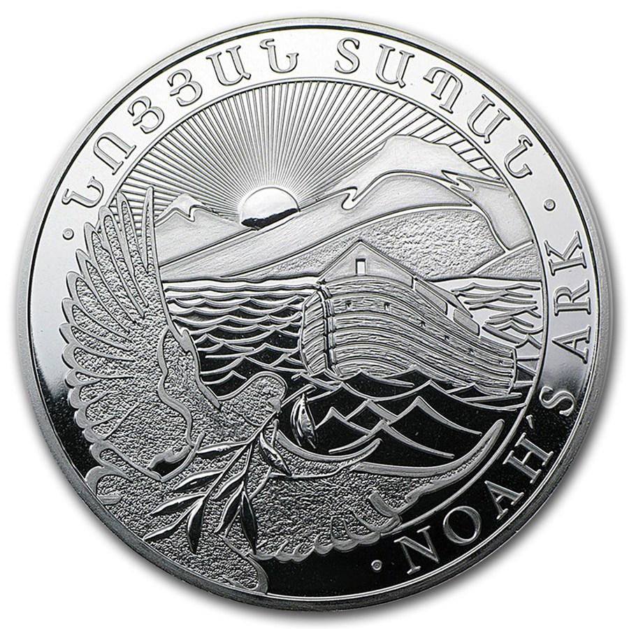 1 ounce .999 Fine Silver SKU #10215 2015 Armenia Noahs Ark 500 Drams