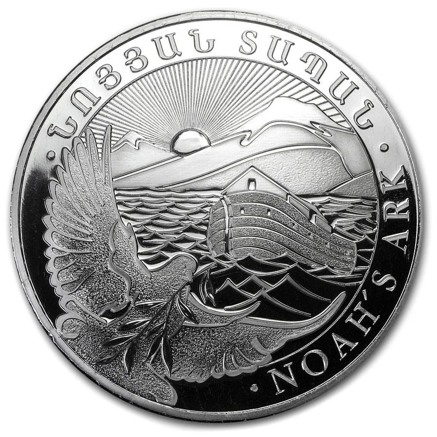 2015 Armenia 10 oz Silver 5000 Drams Noah's Ark