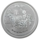 2015 Australia 1/2 oz Silver Year of the Goat BU (Series II)