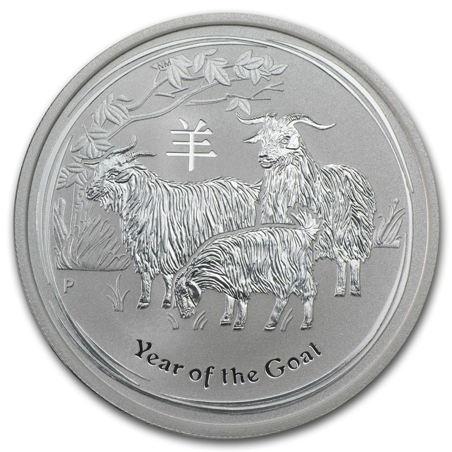 2015 Australia 1/2 oz Silver Year of the Goat BU (Series II)