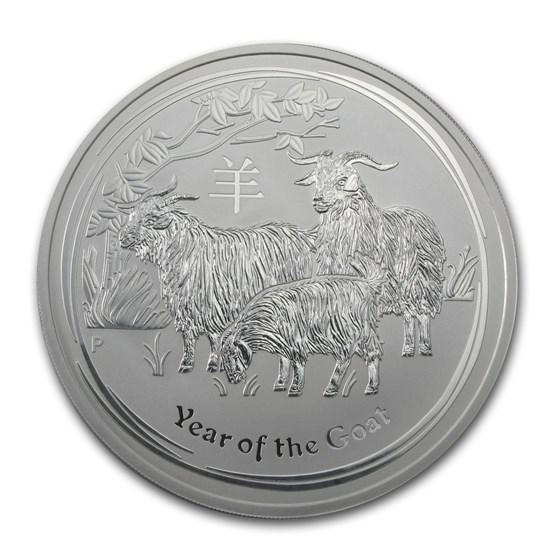 2015 Australia 10 oz Silver Lunar Goat BU
