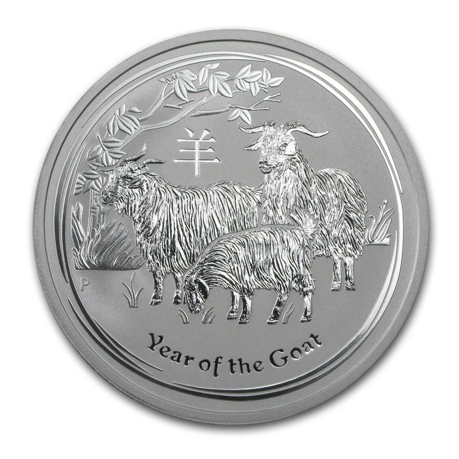 2015 Australia 2 oz Silver Lunar Goat BU