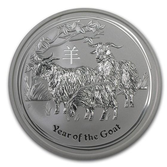 2015 Australia 5 oz Silver Lunar Goat BU