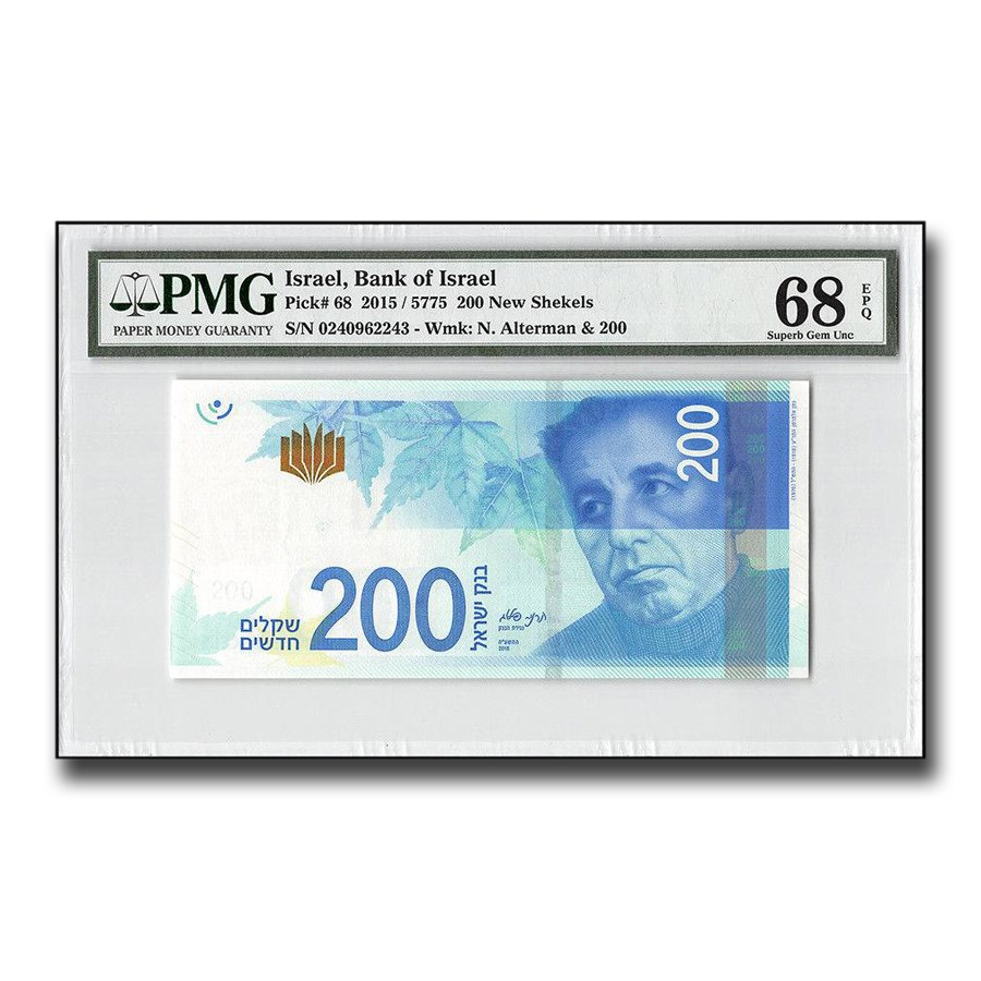 2015 Bank of Israel 200 New Shekels, Superb Gem Unc-68 EPQ by PMG