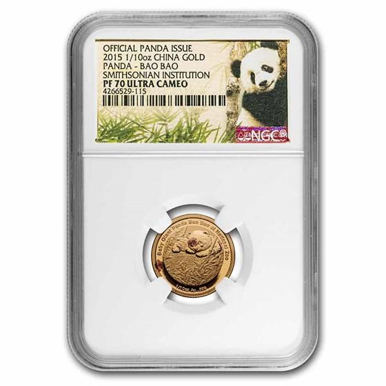 2015 China 1/10 oz Proof Gold Panda: Bao Bao PF-70 NGC