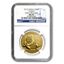 2015 China 1 oz Gold Panda MS-70 NGC (ER)