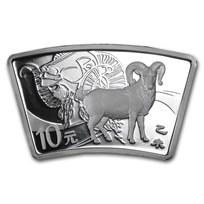 2015 China 1 oz Silver Fan Year of the Goat (w/Box & COA)