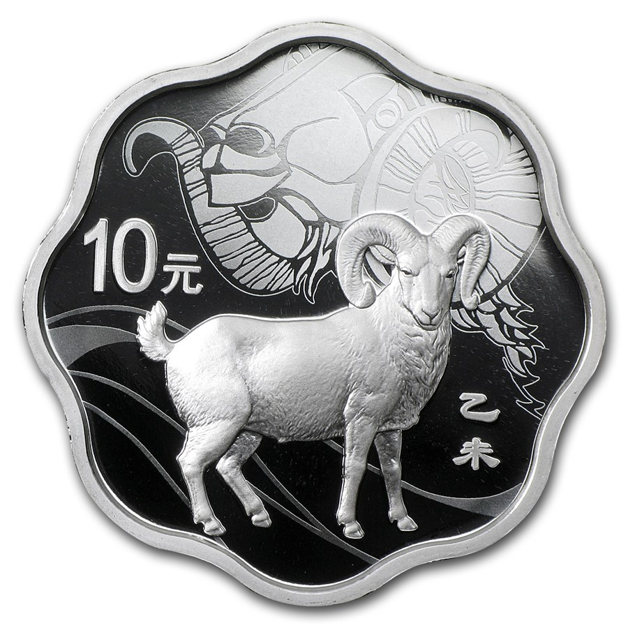 2015 China 1 oz Silver Flower Year of the Goat (w/Box & COA)