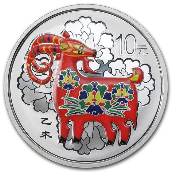 2015 China 1 oz Silver Goat Proof (Colorized, w/Box & COA)